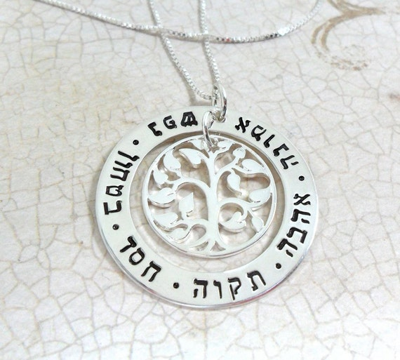 Custom Name Necklace | Family Necklace | Tree of Life Necklace | Sterling Silver Jewelry | Mommy Necklace | Grandma Jewelry | Family Tree