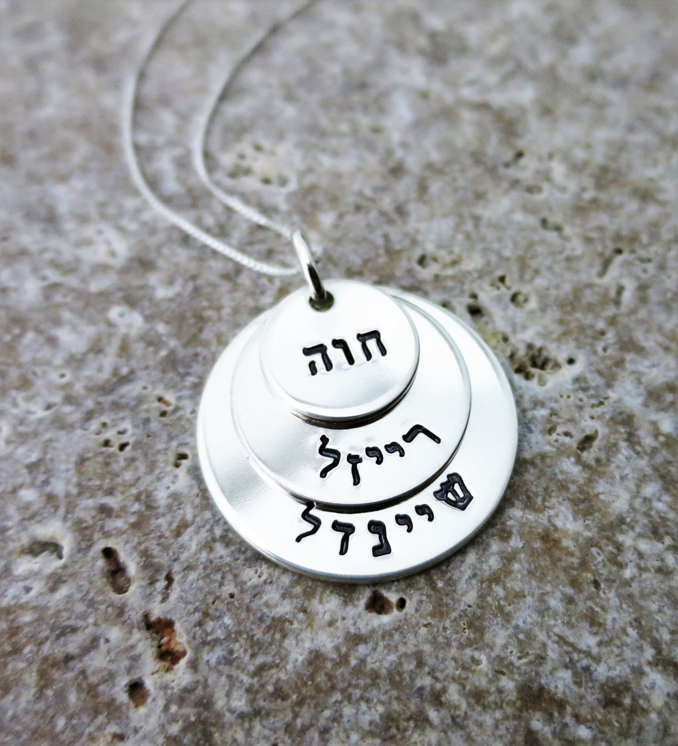 Hebrew Name Necklace | Sterling Silver Stacked Disc Necklace