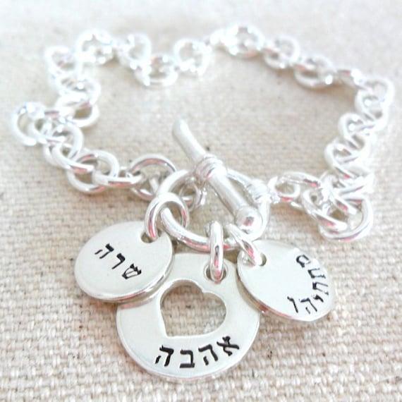 Hebrew Name Jewelry | אהבה Sterling Silver Bracelet | Custom Name Bracelet | Custom Couple's Jewelry | Heart Jewelry | Charm Jewelry
