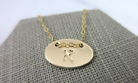 Hebrew Initial Necklace | 14k Gold Fill Oval | Small Oval Necklace | Hebrew Jewelry | Judaica | Aleph Bet | Jewish Jewelry