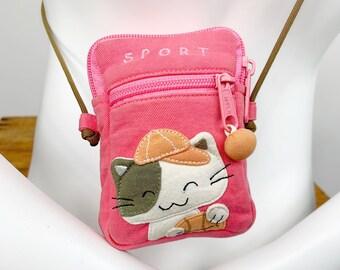 15b86bb4590 Kawaii cat purse | Etsy
