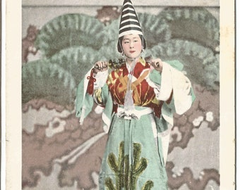 1904  Japanese Lady on Stage Detroit Photographic Company With Laughing Song and Merry Dance Vintage Postcard Over 110 Years Old