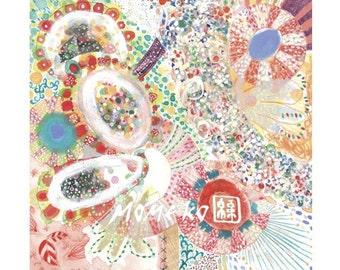 Map to the SHUNSHINE- 8.5 x 11  Cheerful and beautiful Fine Art Giclee Print.