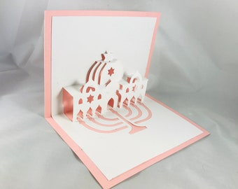 Jewish Synagogue Pop Up Card Bar Mitzva Card Bat Mitzva Card Mazel Tov Yom Kippur