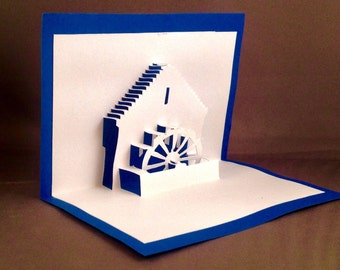 Nature Inspired Kirigami Waterwheel Handcut Paper Card| Blank Card for Dad | Pop Up Card | Just Because Card for Him 3D Card I Miss You Card