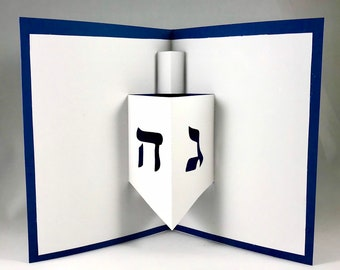 Happy Hanukkah Card Hanukkah Pop Up Card Celebrate Hanukkah Dreidel Card Handmade Hanukkah Wishes Jewish Card Chaunukah Card Popup Card