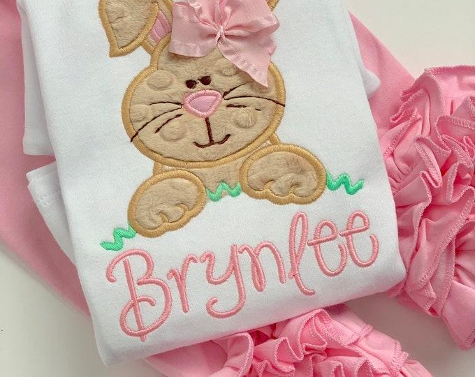 Easter Shirt or Bodysuit for girls -- Hippity Hop -- Easter Bunny bodysuit or shirt -- pastel pink, mint