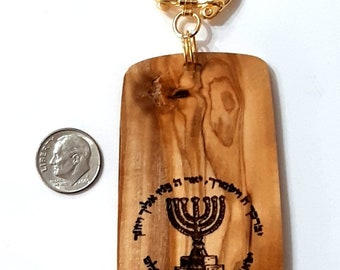 Birkat Kohanim engraved décor, Menorah keychain / pendant, Israeli souvenir  olive wood necklace Judaica Israel Charms P204