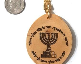 Birkat Kohanim engraved keychain / pendant, Israeli olive wood necklace Judaica Israel Charms P203