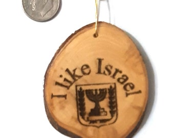 Israeli Olive wood art keychain pendant necklace engraved State of Israel souvenir from Israel P202