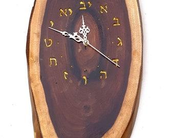 Am Israel Chai עם ישראל חי wall clock Israeli Hebrew Rosewood Wood art engraved handmade Judaica C78