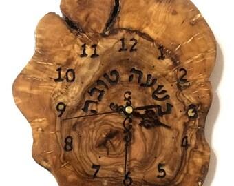 Wedding gift, Israeli Handmade, Olive wood wall clock, Judaica, Israeli souvenir C76