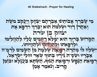 Jewish Mi Shebeirach,מי שברך לחולה Personalized Prayer for Healing JPG file and PDF format file only for 5 US Dolar