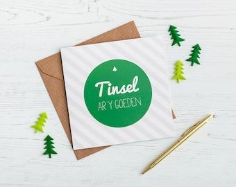 Welsh Christmas Card / Cerdyn Nadolig Cymraeg - Tinsel ar y Goeden - Nadolig Pwy a Wyr
