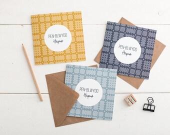 Welsh tapestry birthday card collection - Pen-blwydd hapus penblwydd Cymraeg Welsh happy birthday cards set of three brethyn Cymreig