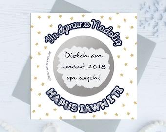 Welsh Christmas scratch card 'Yn dymuno Nadolig Hapus iawn i ti' - Cerdyn Nadolig Cymraeg