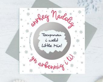 Christmas scratch card 'anrheg Nadolig yn arbennig i ti!' - Welsh Christmas card / Cerdyn Nadolig Cymraeg