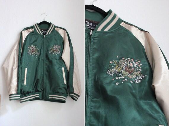 Vintage Japanese Green Souvenir Jacket