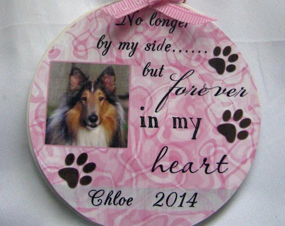 Pet memorial Ornament - Memorial Ornament - Christmas ornament - Pet ornament - Dog memorial - Dog ornament - pet loss - custom ornament