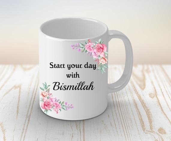 Ramadan Gifts for Women, Eid Mubarak, Gift for Wife