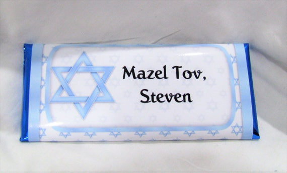 Jewish Wedding Favors Bar Mitzvah Favors Bat Mitzvah Favors Personalized Full sized Hershey bars Custom Wrapped