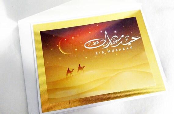 Eid Mubarak card- Ramadan card -- Custom Ramadan card for your friends and family!