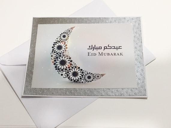 Eid Mubarak Greeting Card, Ramadan, Cards for Friends