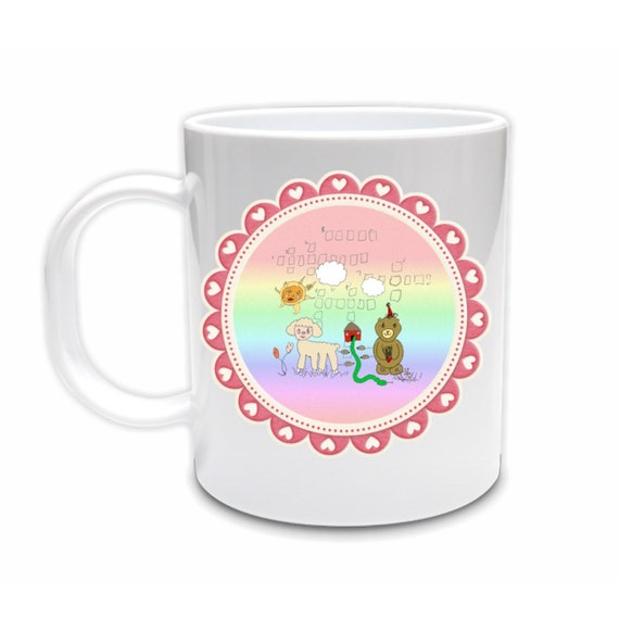 Child's Art, Coffee Mug, Mother's Day, Aunt Gift
