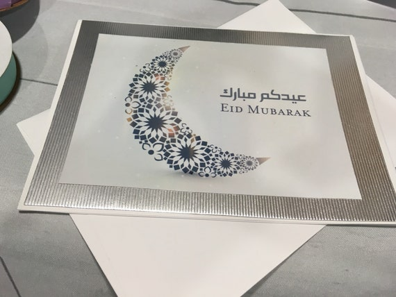 Eid Mubarak card Ramadan Greeting Card