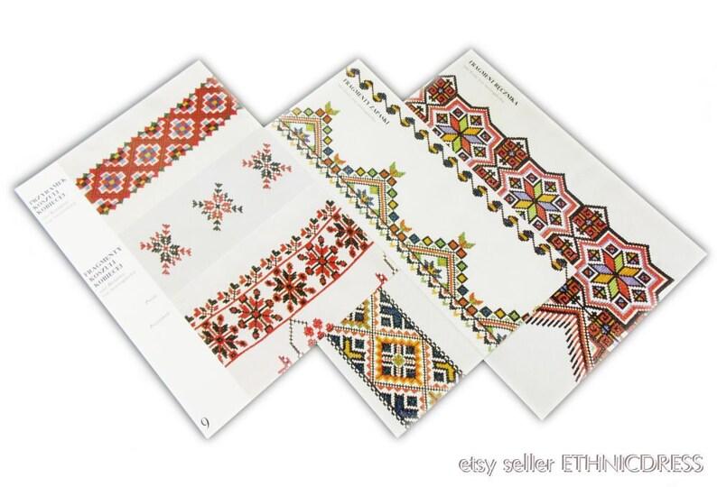 floral geometric Polish Folk Embroidery Patterns traditional folk costume ornament Poland haft rzeszowski regional peasant design