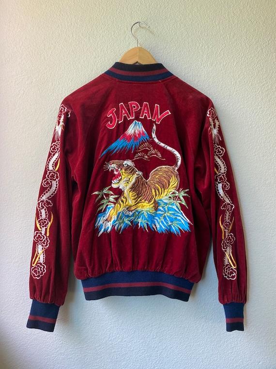 Vintage Sukajan Souvenir Jacket