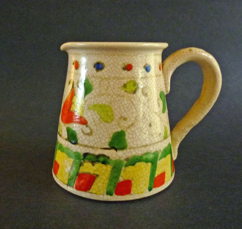 Vintage Small Japanese Pitcher image 0