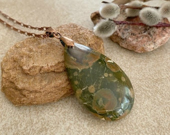 Rainforest Jasper Necklace  |  natural earth stone jewelry talisman