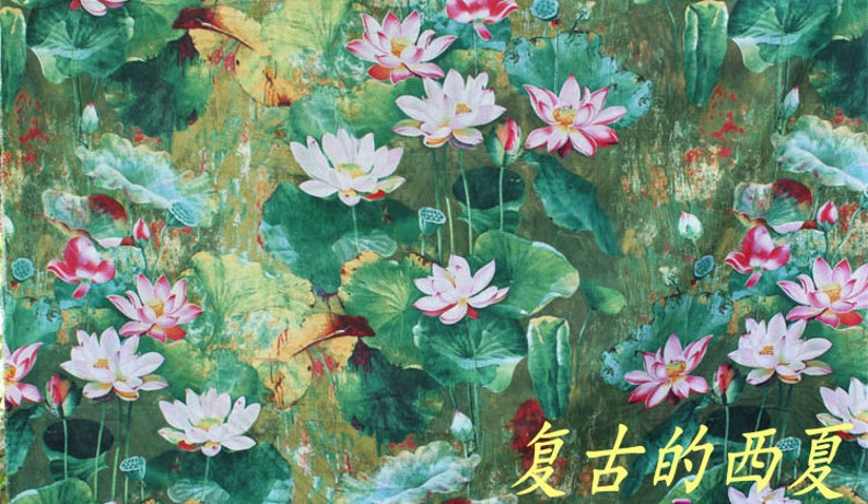 Chinese Style Vintage Oil Painted Green Pink Lotus Flower Etsy