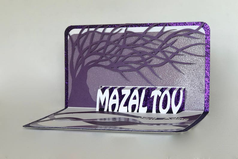 MAZAL TOV 3D Pop-Up ORIGiNAL Greeting Card w/ TRee Of LiFE image 0
