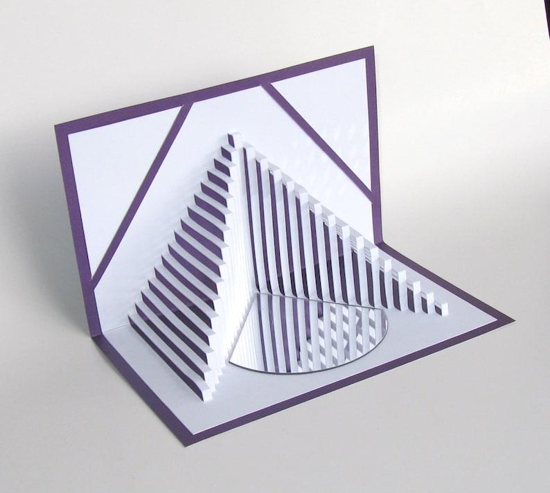 Воде, пирамиды открытка