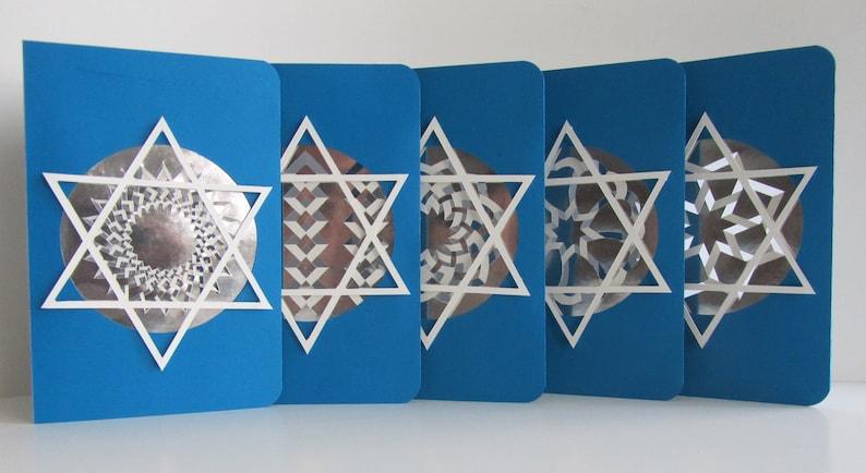 Bar/Bat Mitzva Invitations Handmade With Intricate Lace Paper image 0