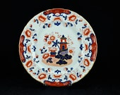 Antique 1830 Hicks, Meigh and Johnson quot Helter Skelter quot Imari Style Dinner Plate
