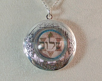 Picture Locket - Brown and Teal Star of David