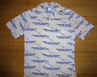 Mens Vintage 70s George Ariyoshi Hawaii Governor Hawaiian Aloha Shirt - S - The Hana Shirt Co