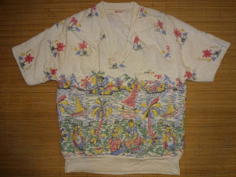9e502a51b Vintage 50s Hawaiian Shirt | Azərbaycan Dillər Universiteti