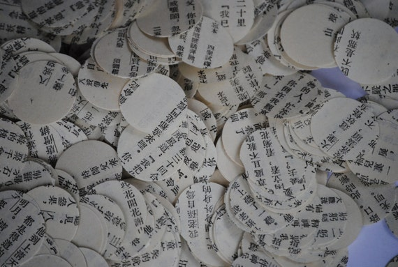1000 Vintage CHINESE Book Confetti, 1 inch. Custom Orders Welcome. Hearts or Circles.