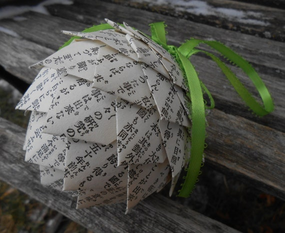 Vintage Asian Paper Ball Ornament. Decoration, Christmas, Gift, Birthday, Anniversary, Wedding. Ornaments