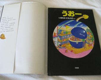 Signed Japanese Otaku Art  Manga Anime Book by Kojiro Imamura signed by artist