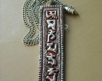 Tibetan Mantra Necklace - Om Mani Padme Hum