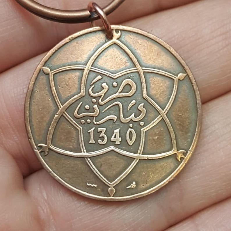Antique Morocco Coin Necklace Year 1340 1922 Lotus Flower Coin 10 Mazunas Coin Mens Necklace Star Necklace Mens Gift Coin Keychain