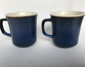 Luciana Pattern Mikasa 4 Piece Coffee or Tea Mugs