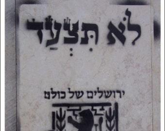 Queer Jerusalem Postcard