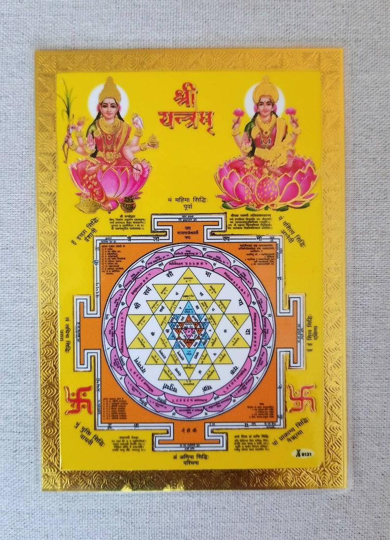 Lakshmi card, Lakshmi yantra card, Goddess of wealth, Hindu Goddess, good  fortune, wealth abundance, altar card, prayer card, laminated card