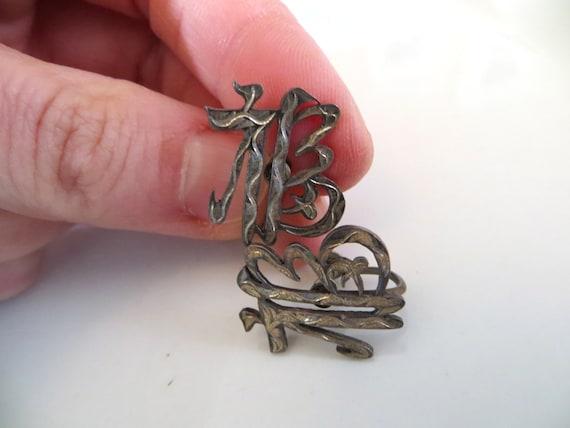 Vintage Earrings Antique Earrings Japanese Earring
